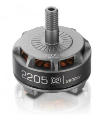 XRotor 2205 FPV Motor 2600kV 3-4s