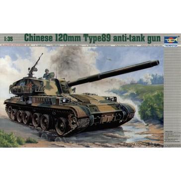 Chin.120mm Anti-tank 1/35