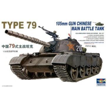 Chin. 79 105mm Gun 1/35