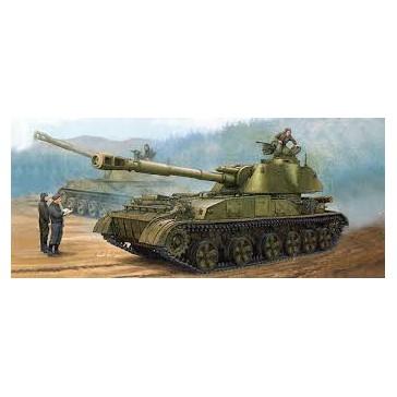 Soviet 2S3 152mm Self Prop. 1/35