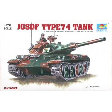 Japan Type 74 Tank 1/72