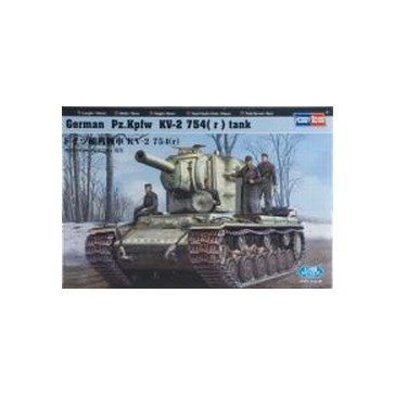 KV-1 1942 Heavy Cast Turret 1/48