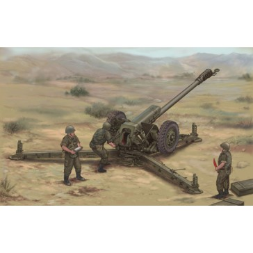 Soviet D30 122mm Howitzer Late 1/35