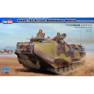 AAVP-7A1 with Mounting Bosses 1/35