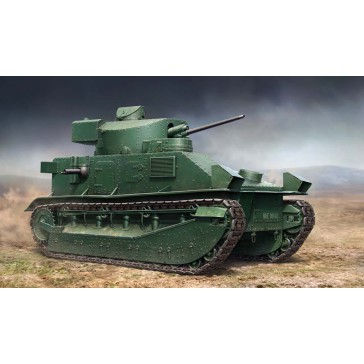 Vickers Medium Tank Mk II 1/35