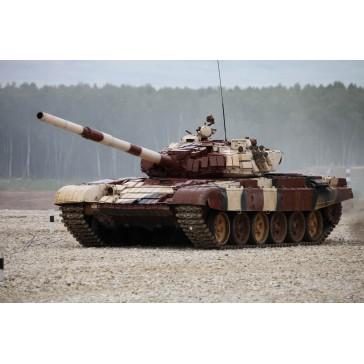 Russian T-72B1 MBT (React.Arm.)1/35