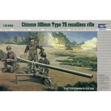 Chin.105mm Type 75 1/35