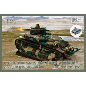 Type89 Jap.Med.Tank KOU Gasol. 1/72