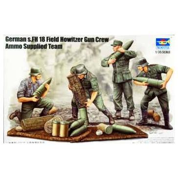 Field Howitzer Crew2 1/35
