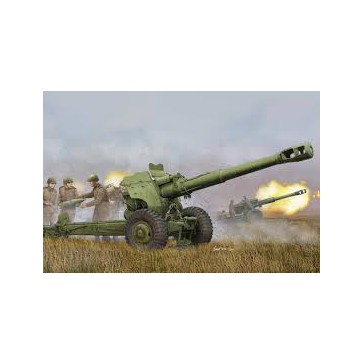 Soviet D20 152mm Gun Howitzer 1/35