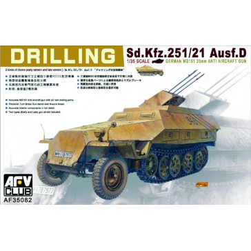 Sd.Kfz.251-21 Ausf.D. 1/35