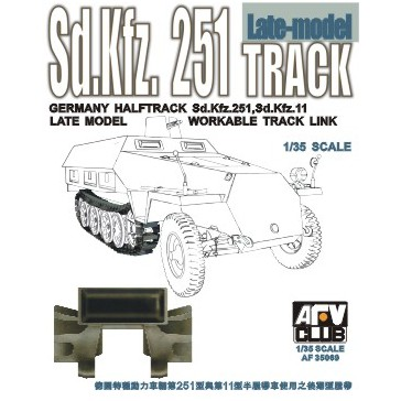 SDKFZ 251 Track Late Type 1/35