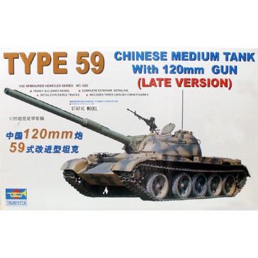 Chin. 59 Med 120mm 1/35