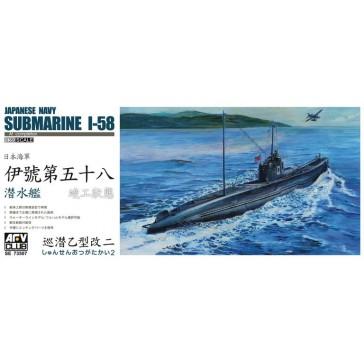 Japan I-58 Submarine 1/350