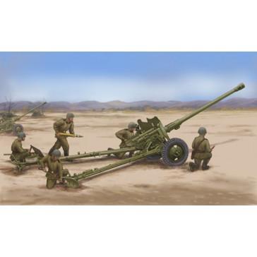 Soviet 85mm D44 Divisional Gun 1/35