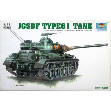Japan Type 61 Tank 1/72