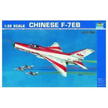 Chengdu F-7EB 1/32