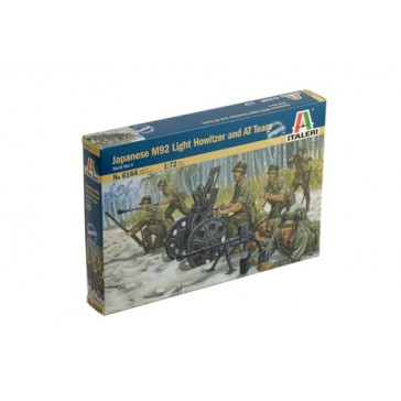 WWII JAPANESE M92 LIGHT HOWITZER 1:72