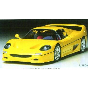Ferrari F50 jaune