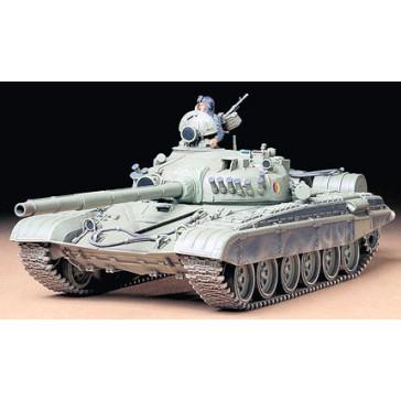 T72M1