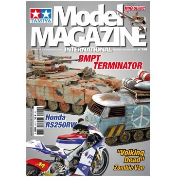 Tamiya Model Magazine 138