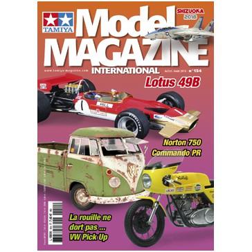 Tamiya Model Magazine 154