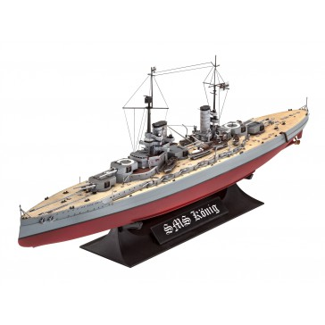 WWI Battleship SMS KÖNIG 1:700
