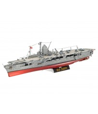 German Aircraft Carrier GRAF ZEP 1:720