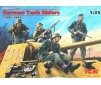 German Tank Riders WWII (4 fig)1/35