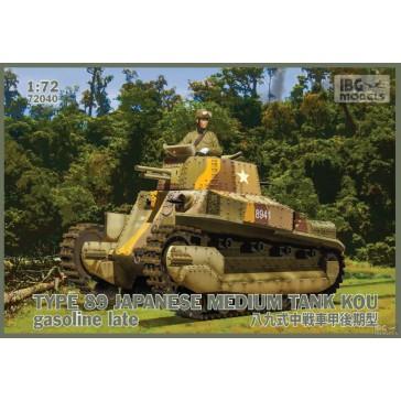 Type89 Jap.Med.Tank KOU Late 1/72