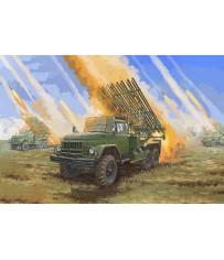 Soviet 2B7R Multiple Rocket L. 1/35