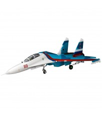SU-30 Twin 70mm EDF BNF Basic with AS3X & SAFE Select