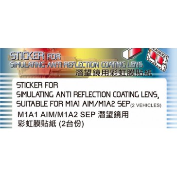Stik. anti-reflect.M1A1AIM 1/35