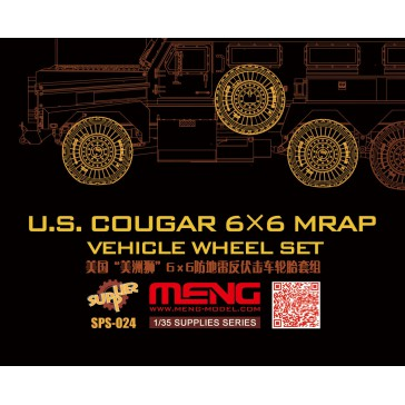 U.S.Cougar 6x6 MRAP Vehicle Wheel Set  - 1:35