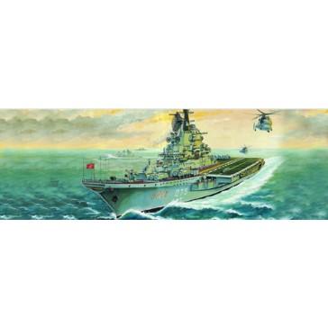 USSR Kiev A/C Carr. 1/700