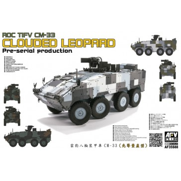 ROC TIFV CM-33 Clouded Leopard 1/35