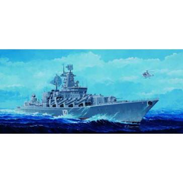 USR Navy Moskva 1/350