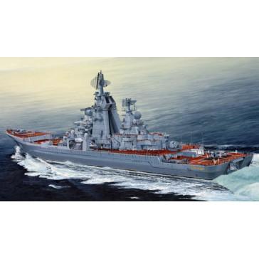Rus. Lazarev Furnze 1/350