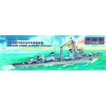 CHIN NAVAL Kaifeng 1/200