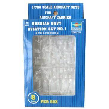 Russian Naval Set 1 1/700
