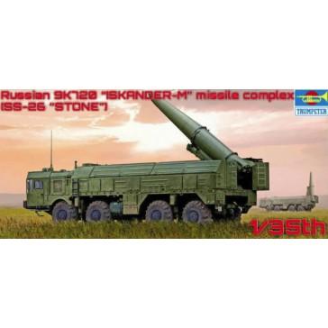 """Russian 9K720 """"ISKANDER-M"""" 1/35"""