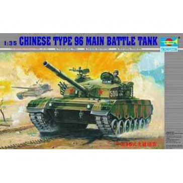 Chinese Type 96 MBT 1/35