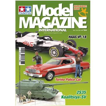 Tamiya Model Magazine 164