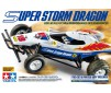Super Storm Dragon