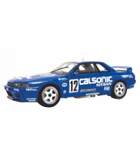 NISSAN SKYLINE GT-R R32 NR 12 1st JTC 1993 (12/20) *
