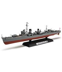 Bateaux & Sous-marin